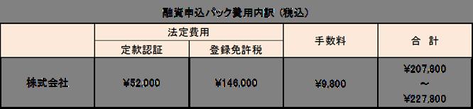 _25010_image002