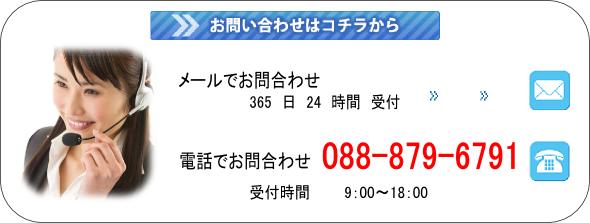 toiawase04