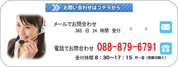 toiawase043